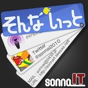 SONNAIT180180.jpg